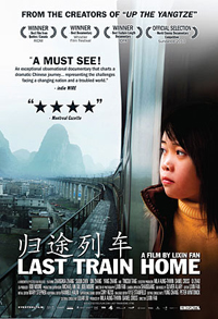 Movie review of Last Train Home