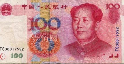 The next dollar?