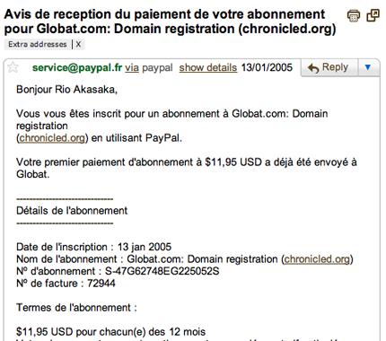 Globat registration email