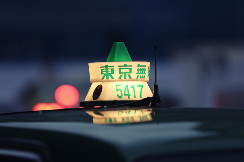 One of the largest associations of taxi groups, tied together by the fact that they shared radio dispatches once upon a time.